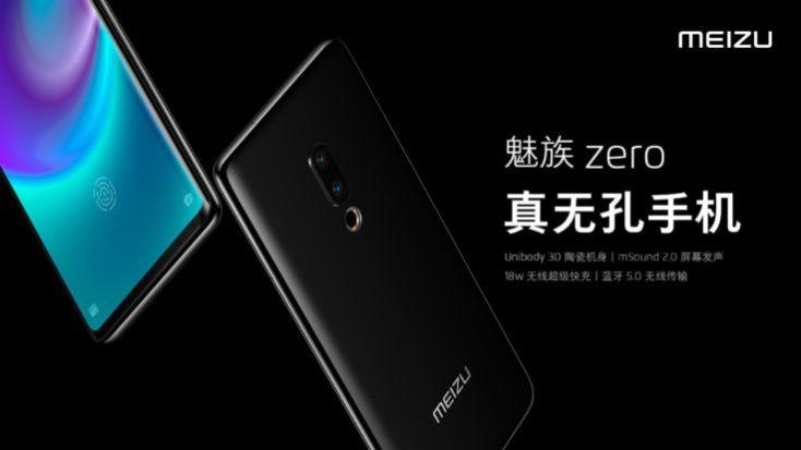 Meizu Zero Smartphone
