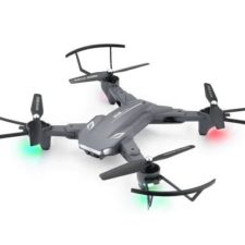 Tianqu Visuo XS816 drone