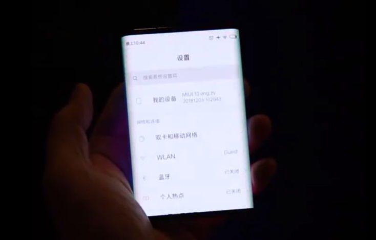 Xiaomi foldable smartphone MIUI