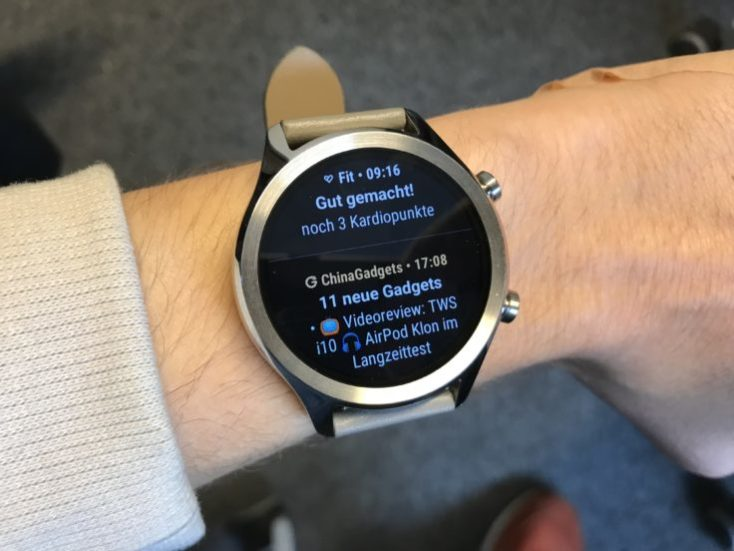Ticwatch C2 Notification CG
