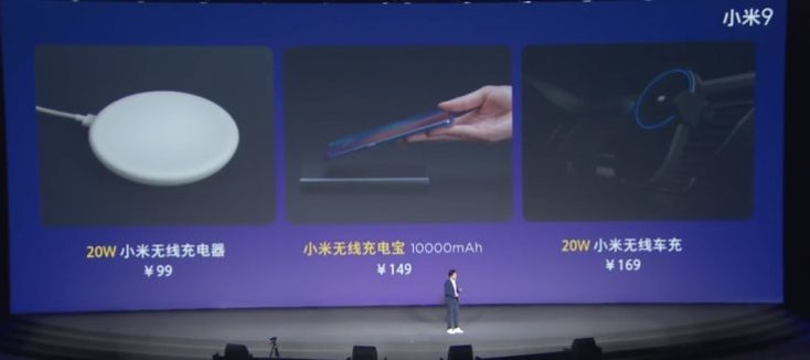 Xiaomi Mi 9 Wireless Accessories