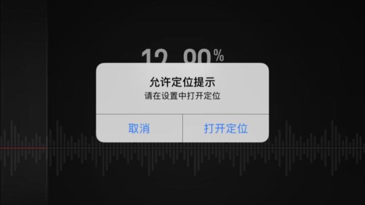Xiaomi Mitu App chinese