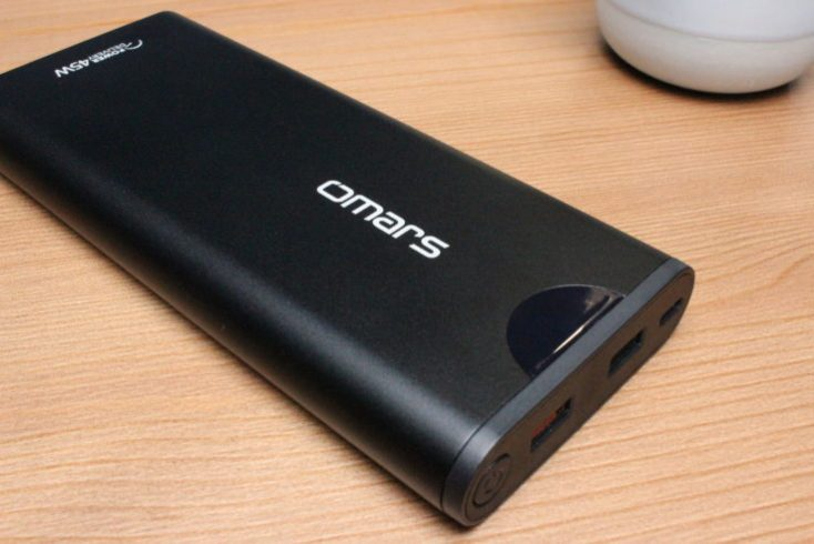 Omars PowerSurge 20000 Powerbank Display