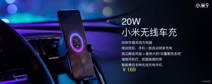 Xiaomi Mi 9 Qi Car Charger