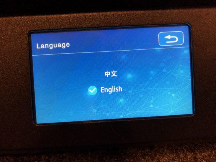 CR-10S Pro Menu Language