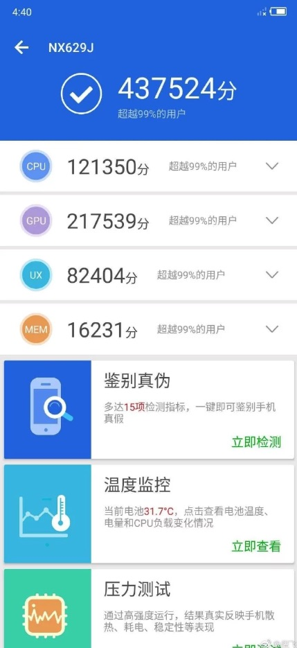 Nubia Red Magic 3 AnTuTu Benchmark