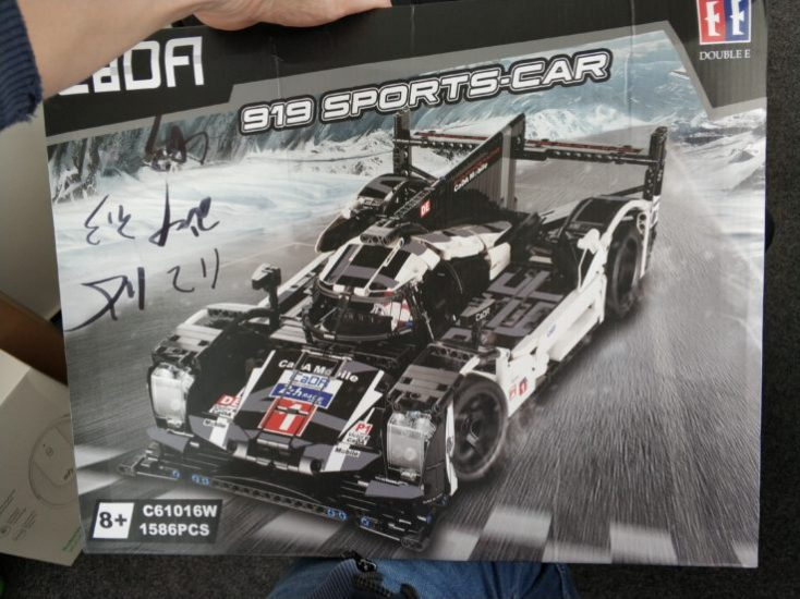 CaDA 919 Sports Car box