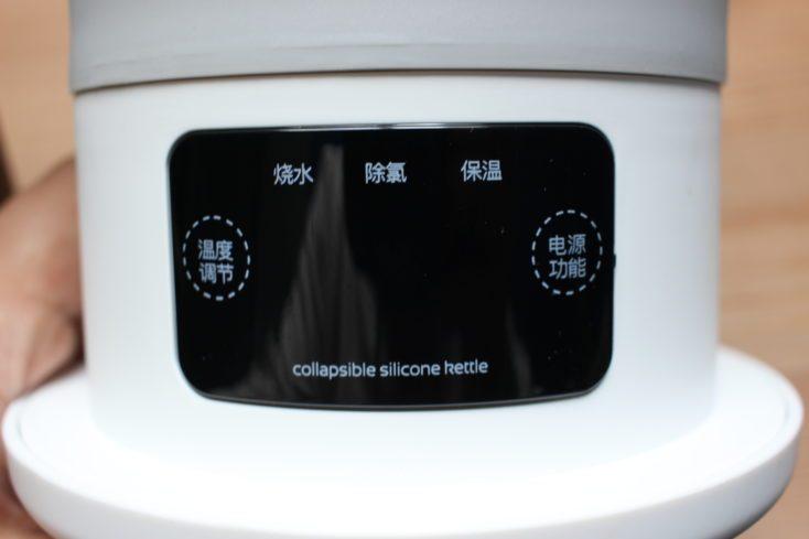 Deerma foldable kettle display