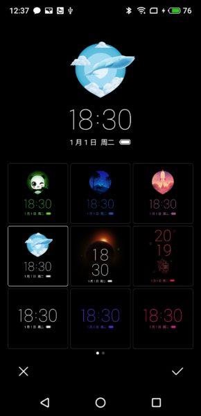 Meizu 16S display settings