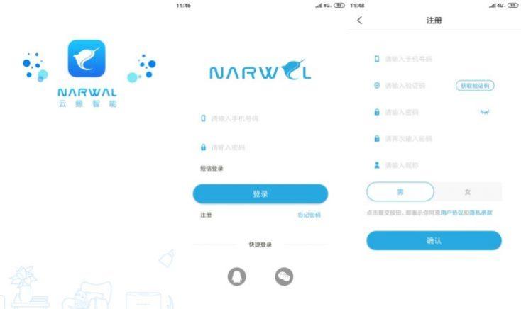 Narwal Robotics Vacuum Robot App Registration