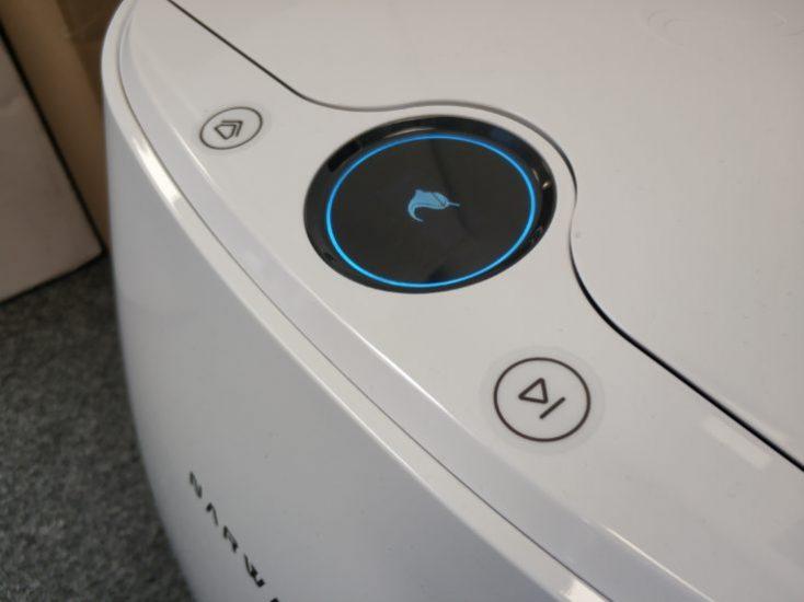 Narwal Robotics Vacuum robot Charging station Display