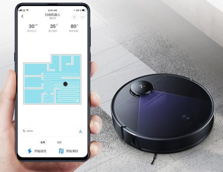 Roborock T4 vacuum robot App Mapping Map display