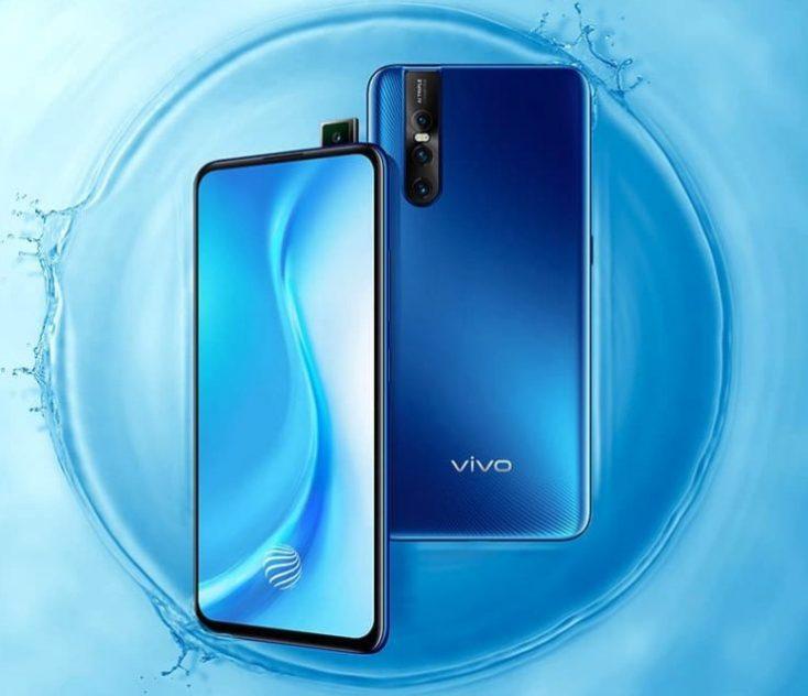 Vivo S1 Pro Smartphone Design