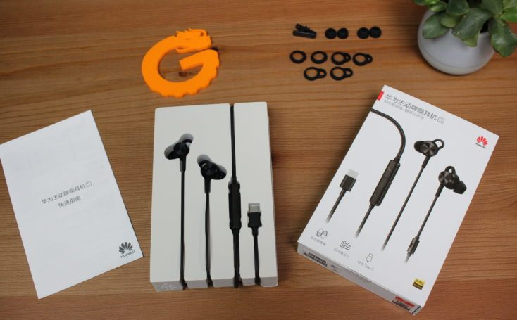 Huawei ANC Earphones 3 scope of delivery