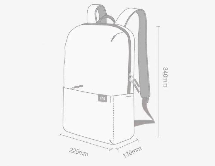 Xiaomi 10 l backpack Dimensions