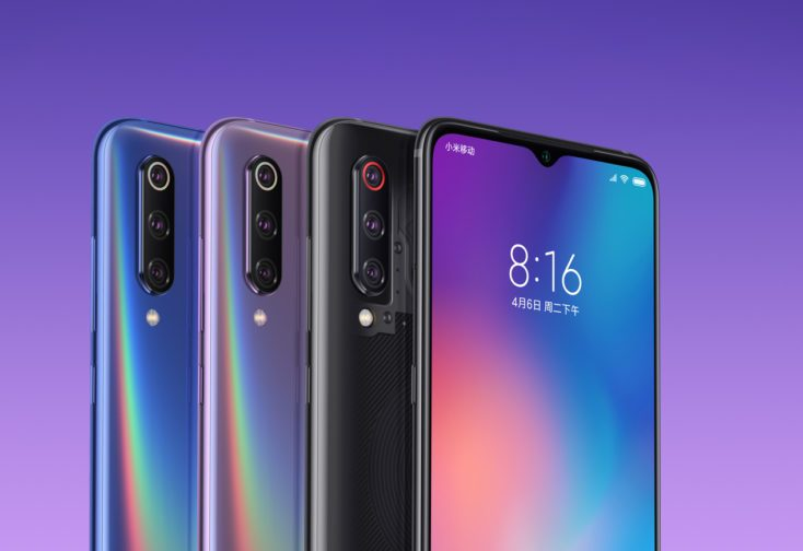 Xiaomi Mi 9 CC9 Display