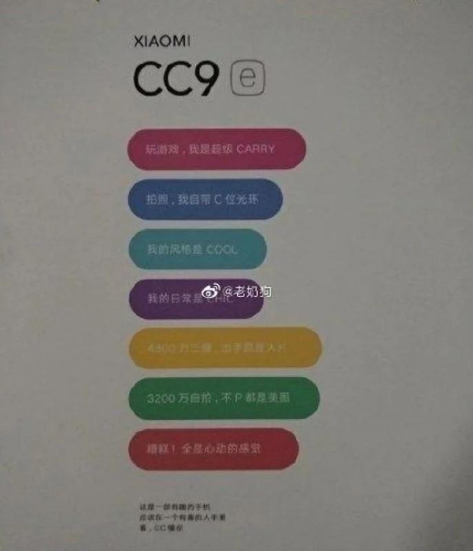 Xiaomi Mi CC9e Spec Leaks