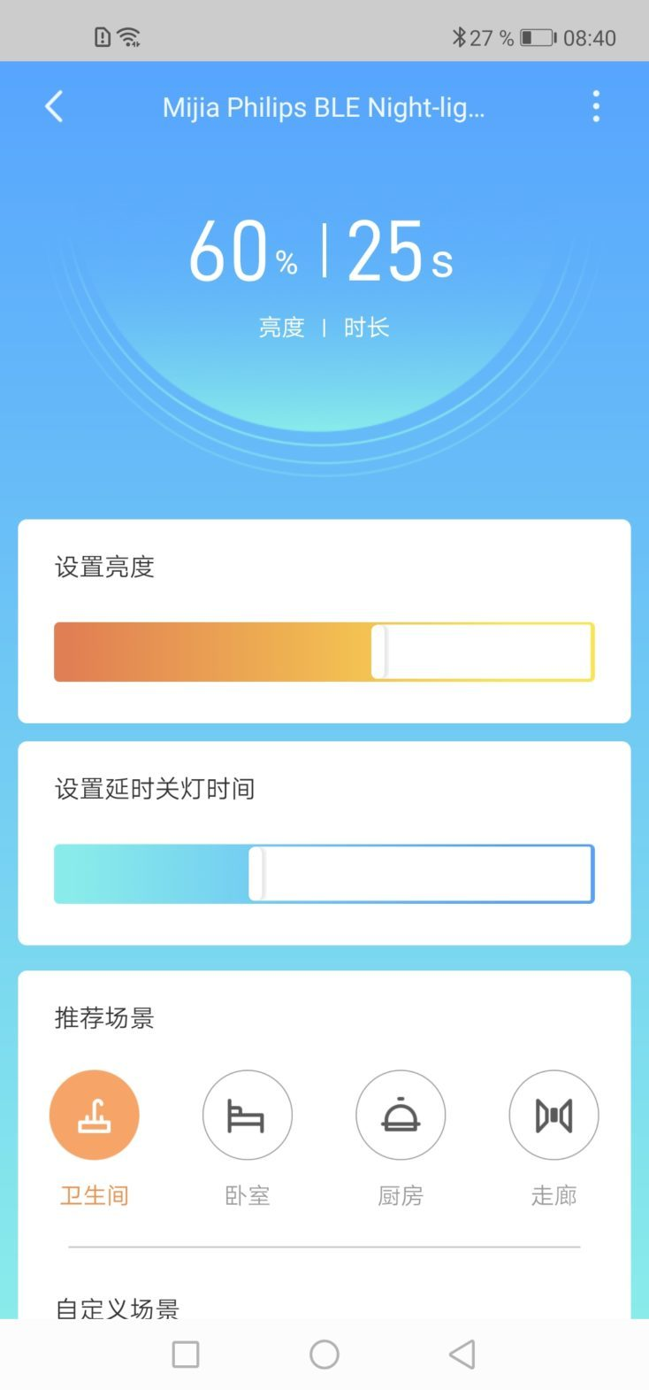 Xiaomi Mijia Bluetooth LED Night Light App Settings
