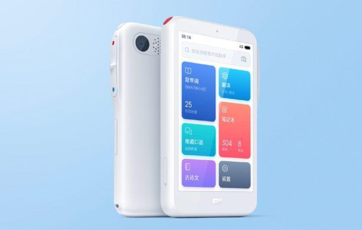 Xiaomi XiaoAI Translator