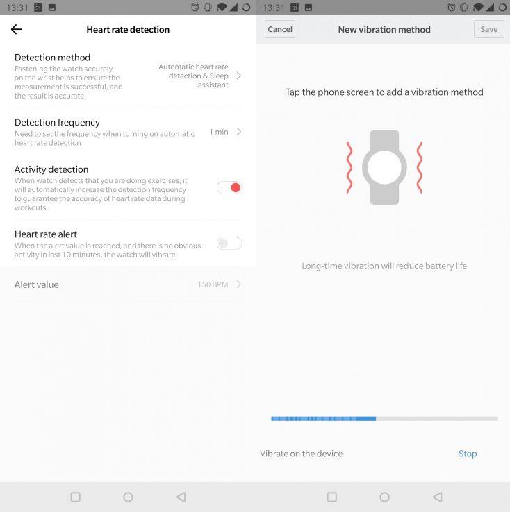 Huami Amazfit GTR Vibration settings