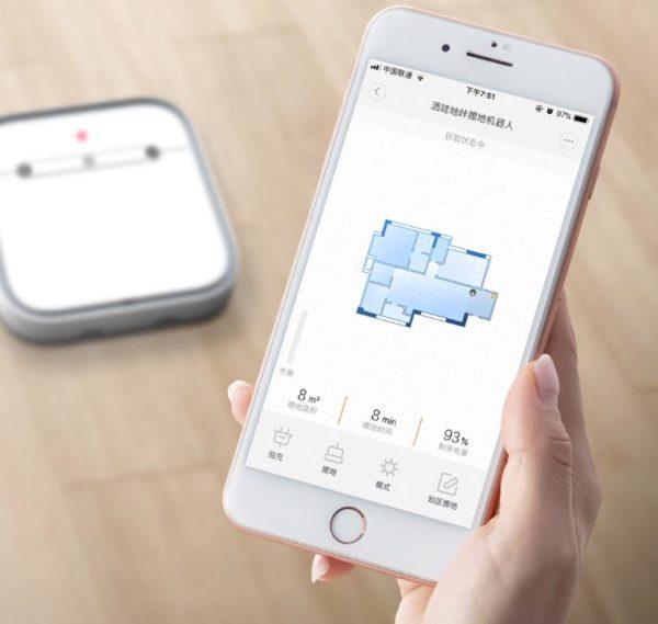 Xiaomi SWDK Vacuum Robot Mapping