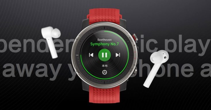 Huami Amazfit Pace 3 music player