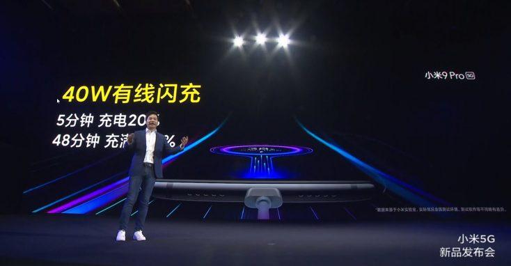 Xiaomi Mi 9 Pro 5G 40W Download