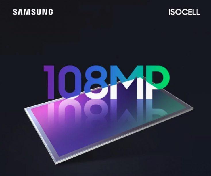 Xiaomi Mi Mix 4 108 MP Camera