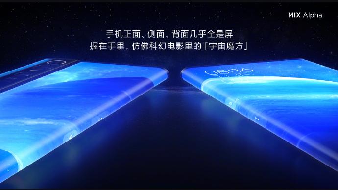 Xiaomi Mi Mix Alpha Side Display 3