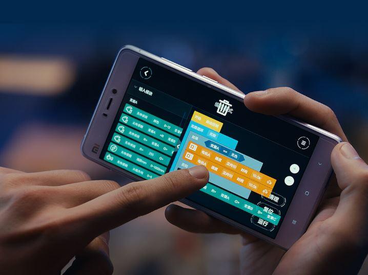 Xiaomi Mitu Offroad Truck App