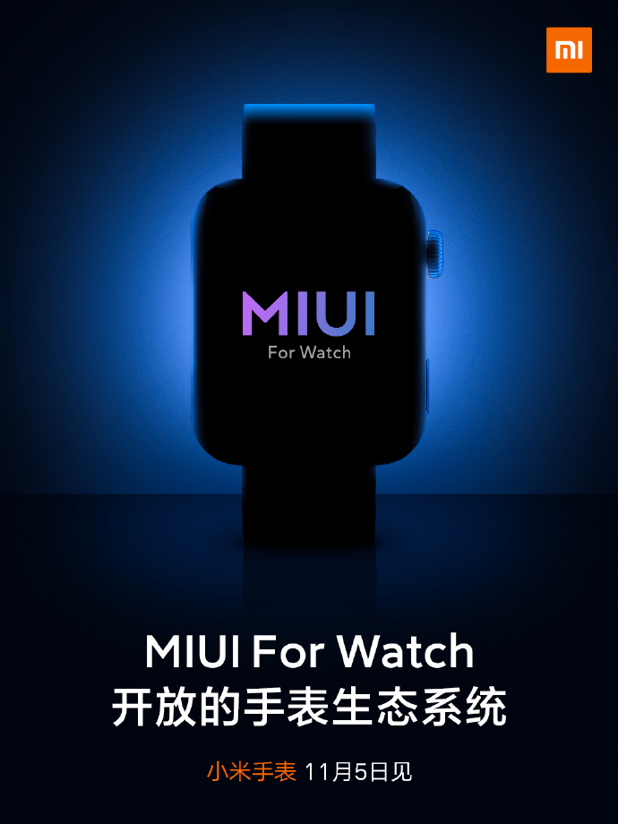 MIUI for Smartwatches