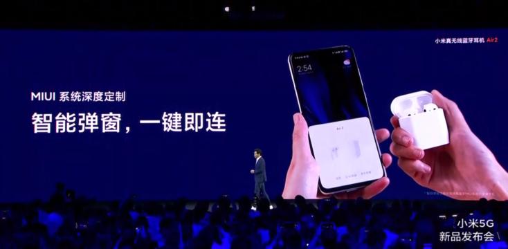 Xiaomi AirDots Pro 2 Bluetooth Pairing