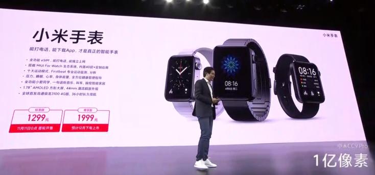 Xiaomi Mi Watch launch event