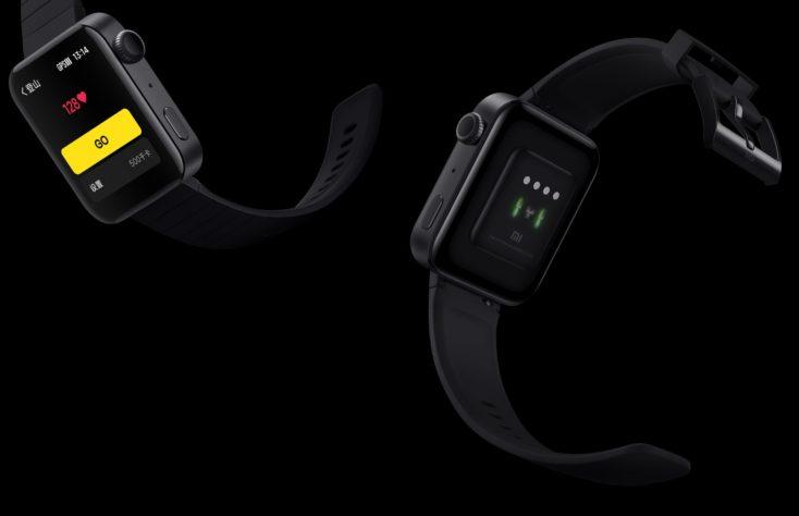 Xiaomi Mi Watch Smartwatch heart rate