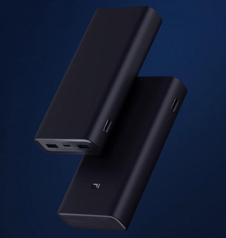 Xiaomi Powerbank 20.000 50W side