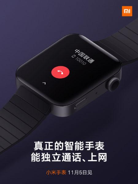 Xiaomi Smartwatch phone calls