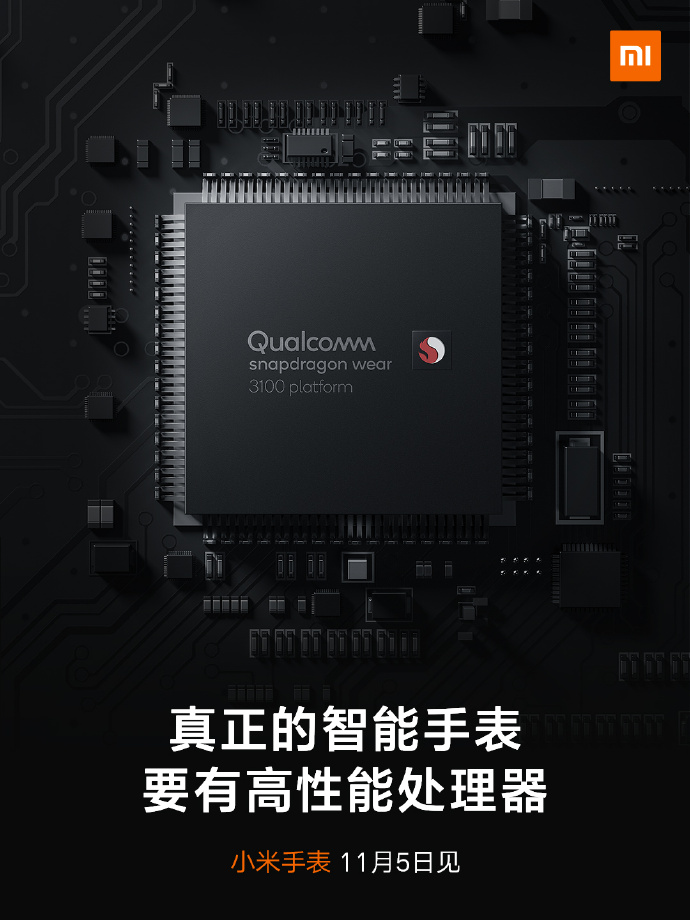 Xiaomi Smartwatch with Snapdragon 3100