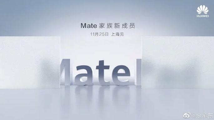 Huawei MatePad Pro Tablet Teaser