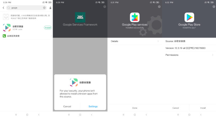 Install Redmi Note 8 Pro Google Play Store