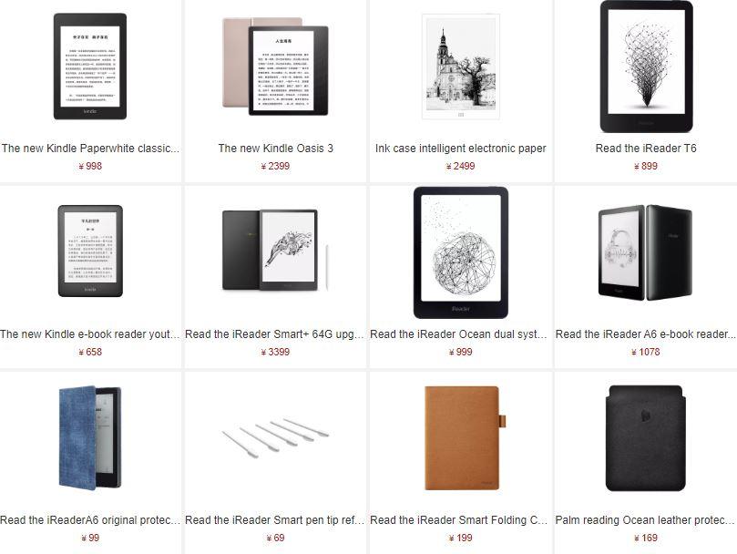 Mi Reader In Crowdfunding Xiaomi S Kindle Alternative