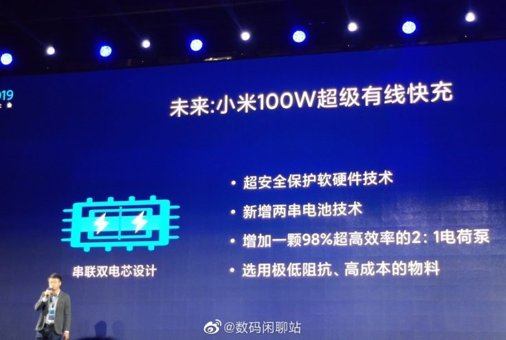 Xiaomi Super Charge Turbo 100W Presentation