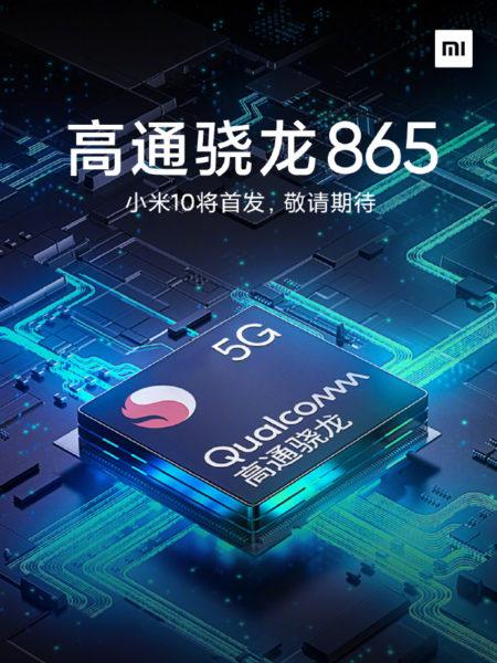 Xiaomi Mi 10 Qualcomm Snapdragon 865