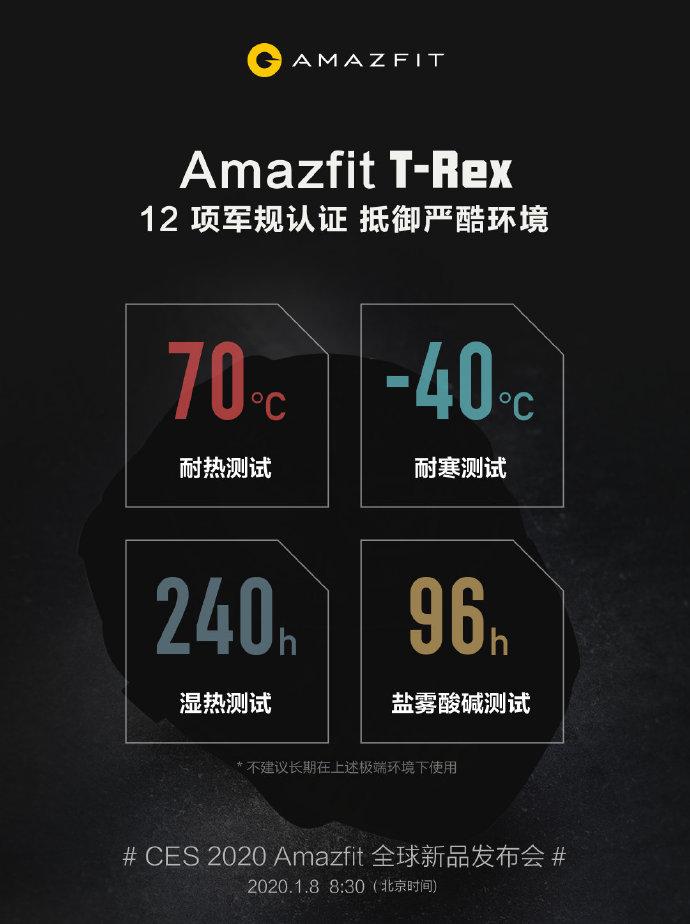 Amazfit T-Rex military certifications