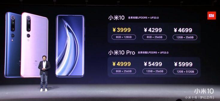 Xiaomi Mi 10 and Mi 10 Pro prices