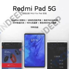 Redmi Pad 5G Tablet Poster