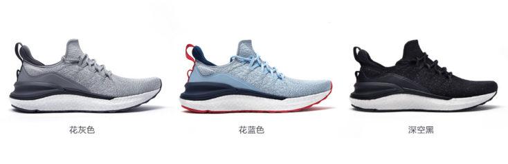 Xiaomi Fishbone Sneaker 4 colors