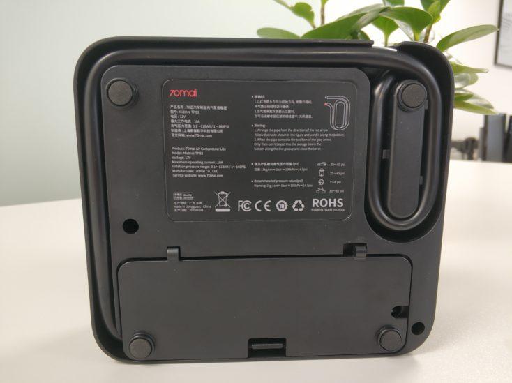 Xiaomi 70Mai electric air pump compressor bottom side
