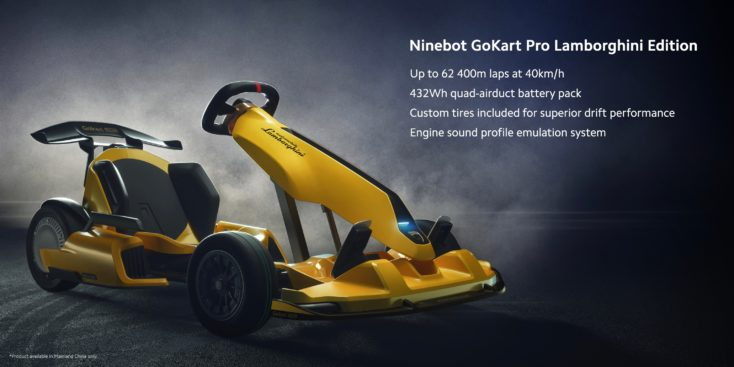 Xiaomi Ninebot Lamborghini Kart Technical Data