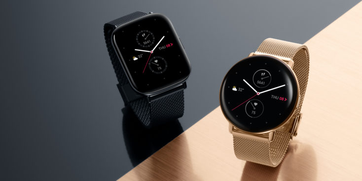 Zepp Smartwatch in two versions