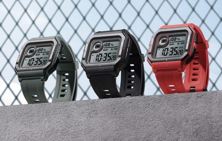 Huami Amazfit Neo Smartwatch colors